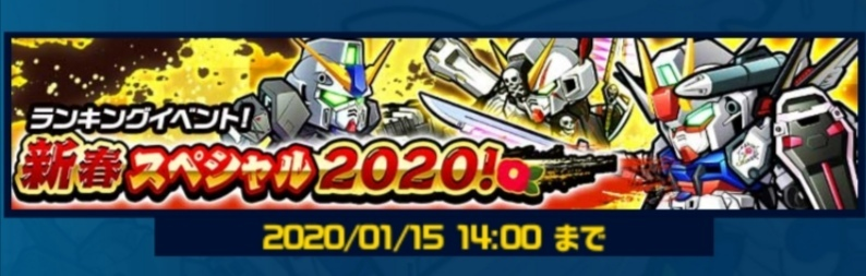 20200110015206d41.jpg