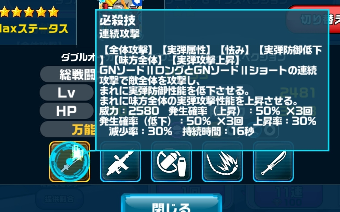 202001260758141ff.jpg