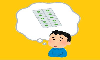 統合失調症は薬で治るか考える人のイラスト
