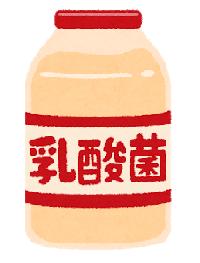 乳酸菌飲料のイラスト