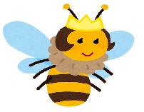 女王蜂のイラスト