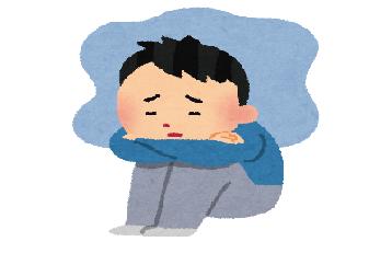 うつ病の傾向がある人のイラスト