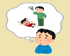 小1の子が学校に行きたくない原因を考える親のイラスト