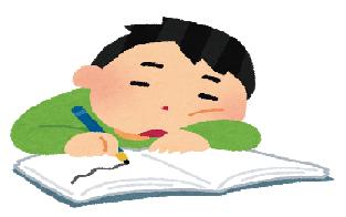 勉強が嫌な子のイラスト