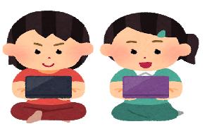 ゲームで遊ぶ子供たちのイラスト