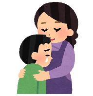 母子分離不安のイラスト