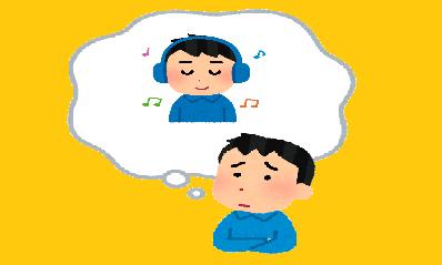 音楽療法の効果を考える人のイラスト
