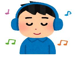 音楽を聴く人のイラスト