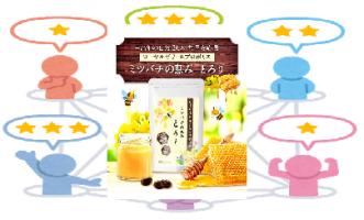ミツバチの恵み とろりの口コミのイラスト