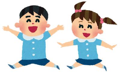 走り回る幼稚園児のイラスト