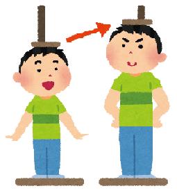 身長が伸びた男の子のイラスト