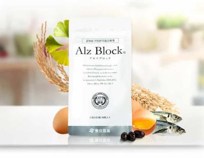アルツブロックのパッケージ画像