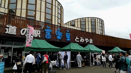 千葉道の駅