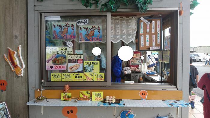 道の駅・北浦街道 豊北5