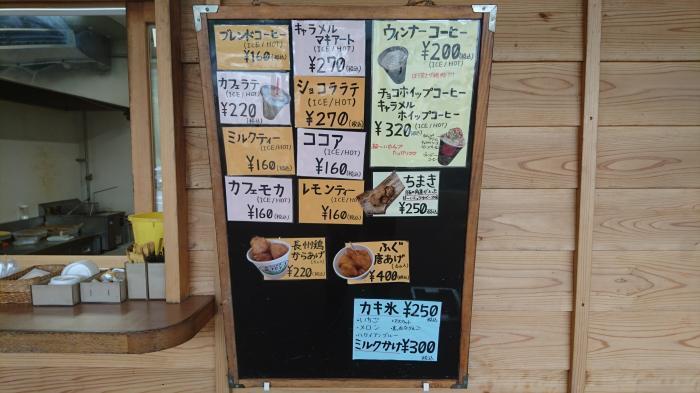 LaPin(道の駅・阿武町)2