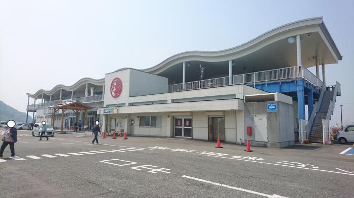 道の駅・潮彩市場防府2