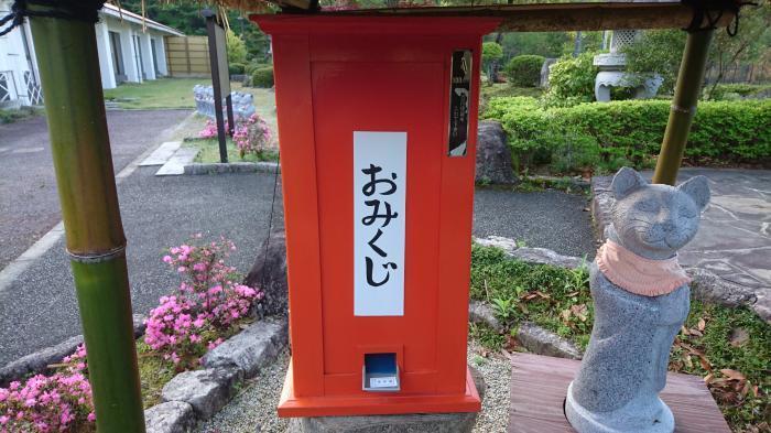 道の駅・願成就温泉2