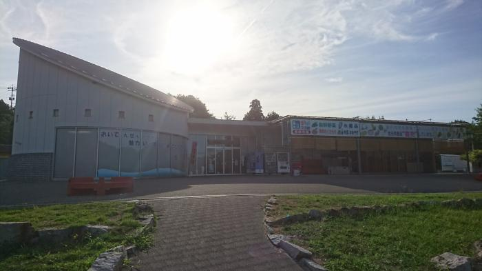 道の駅・黒井山グリーンパーク2