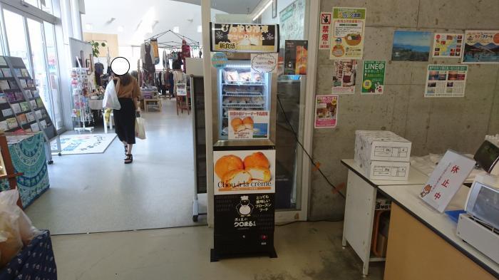 道の駅・黒井山グリーンパーク6
