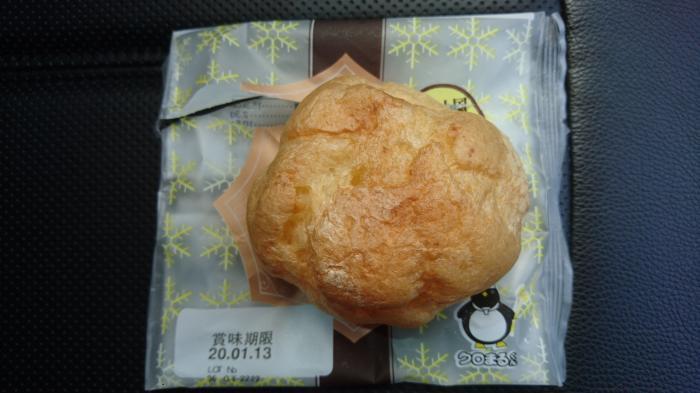 道の駅・黒井山グリーンパーク 冷やして食べると美味しいシュークリーム2