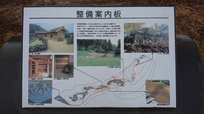 月山富田城4