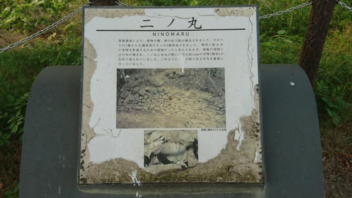 月山富田城15