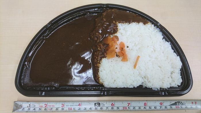 株式会社ビッグ・エーさんの黒カレー3