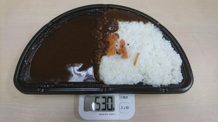 株式会社ビッグ・エーさんの黒カレー4