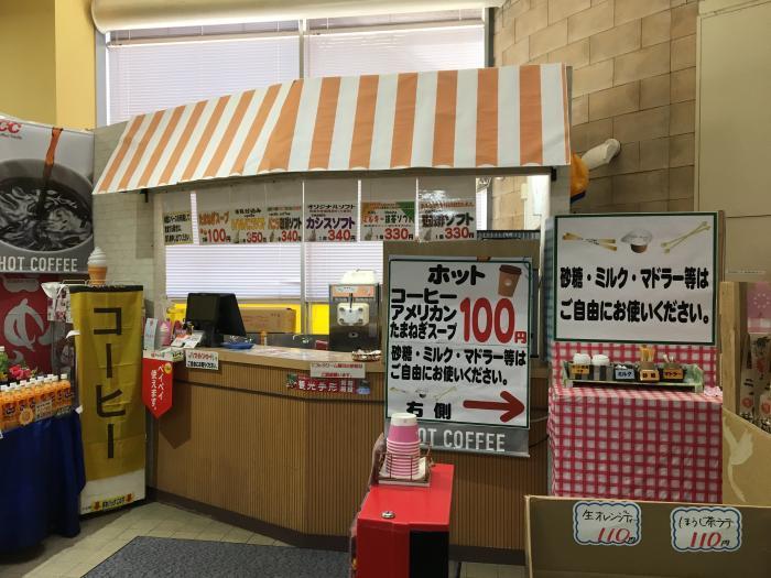 道の駅・浅虫温泉2