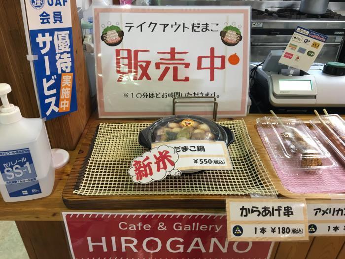 Cafe&Gallery HIROGANO3