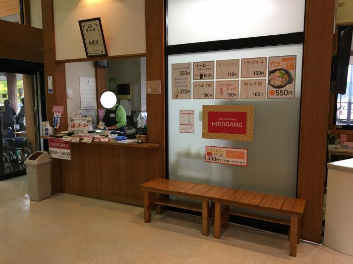 Cafe&Gallery HIROGANO2