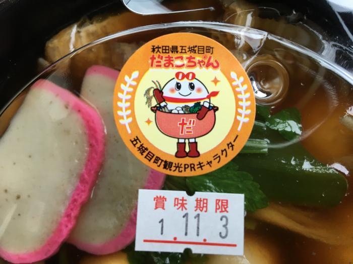 Cafe&Gallery HIROGANO だまこ鍋