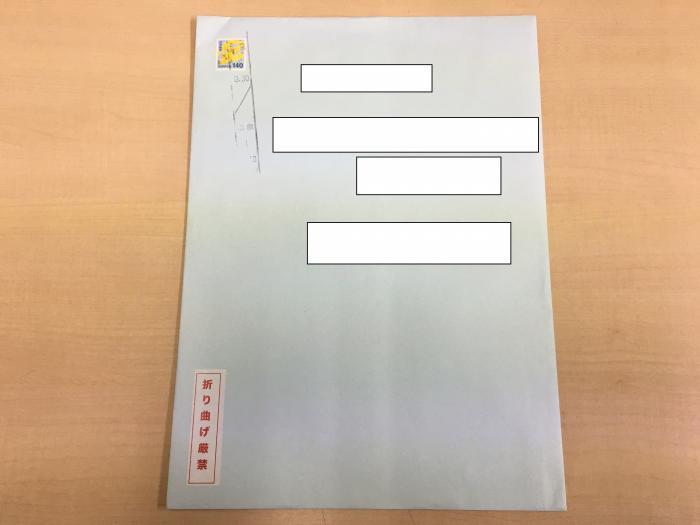 中国地方「道の駅」めぐり全駅制覇認定書&記念品