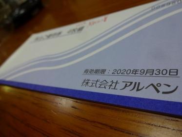 DSC09653.jpg