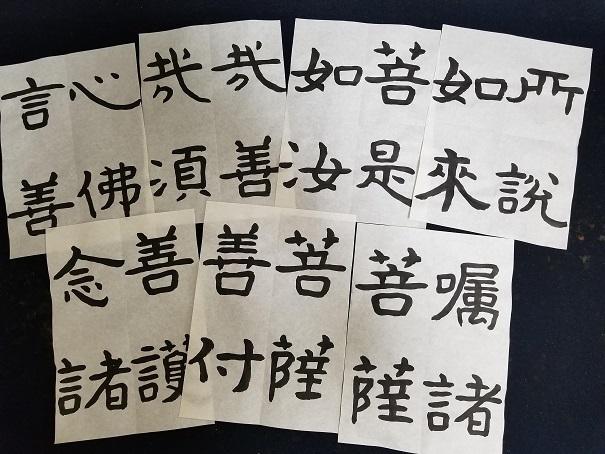 taizan_rin.jpg