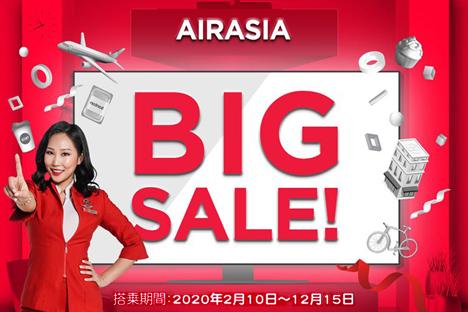 エアアジアは、四半期に1度のビッグセールを開催、大阪(関西)~ホノルル線が、片道8,810円~!