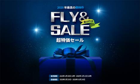 エアプサンは、釜山行きが片道1,000円~の超特価セールを開催!