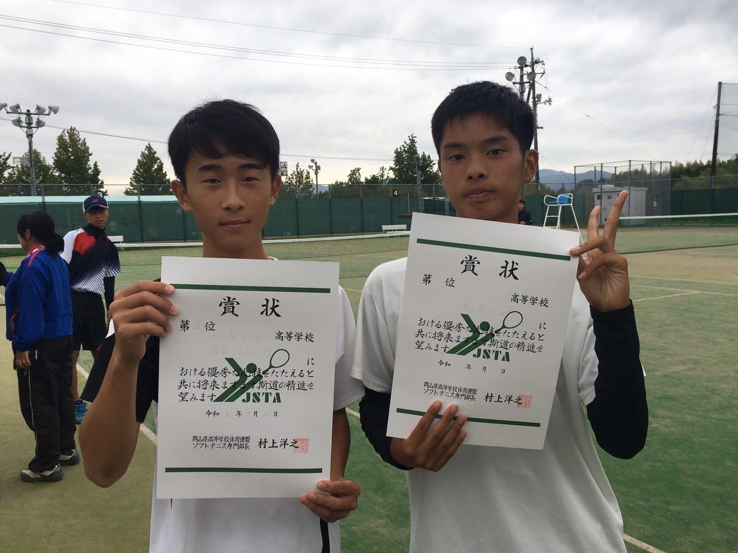 20190921新人戦美作地区予選