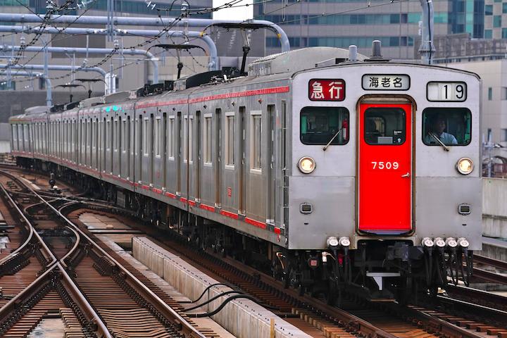 1900831 soutetsu 7000 genshoku Express hoshikawa1