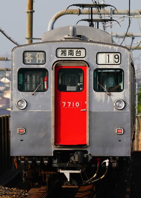 1900831 soutetsu 7000 genshoku yumegaoka3