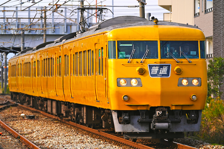 191118 JRW 117 1000 yellow