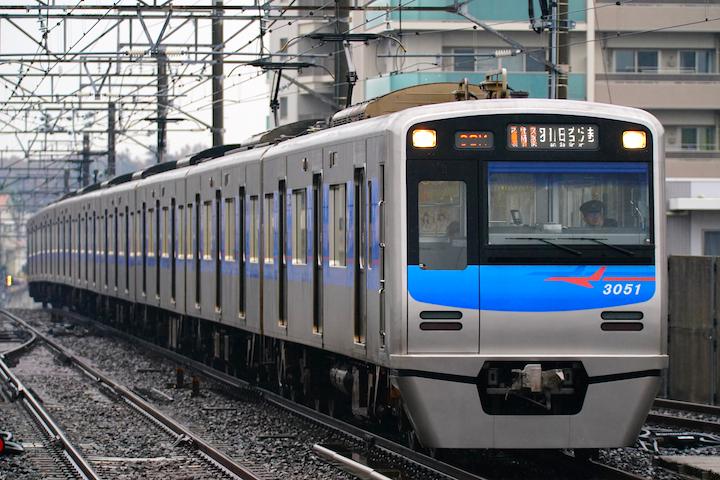 191208 KEISEI 3051 Blue line3
