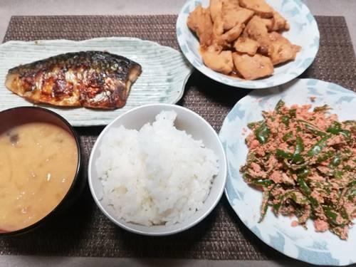 bangohan191129.jpg