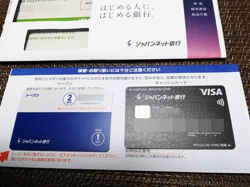 card191012.jpg