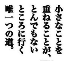 熊大 (2)