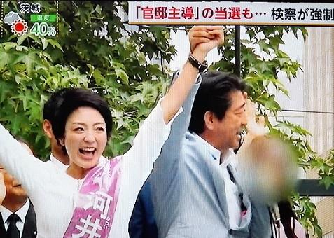 IMG_20200120_121736河井安里