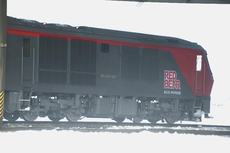 DF62DSC_6907-2.jpg