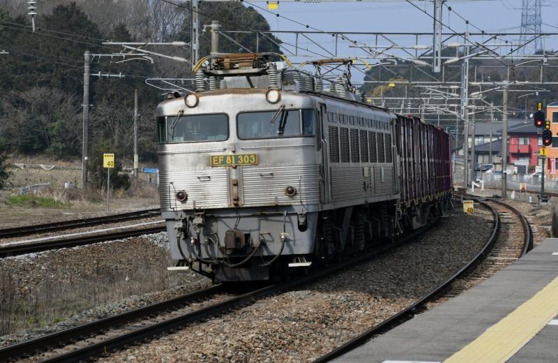 EF81-303DSC_6599-2.jpg
