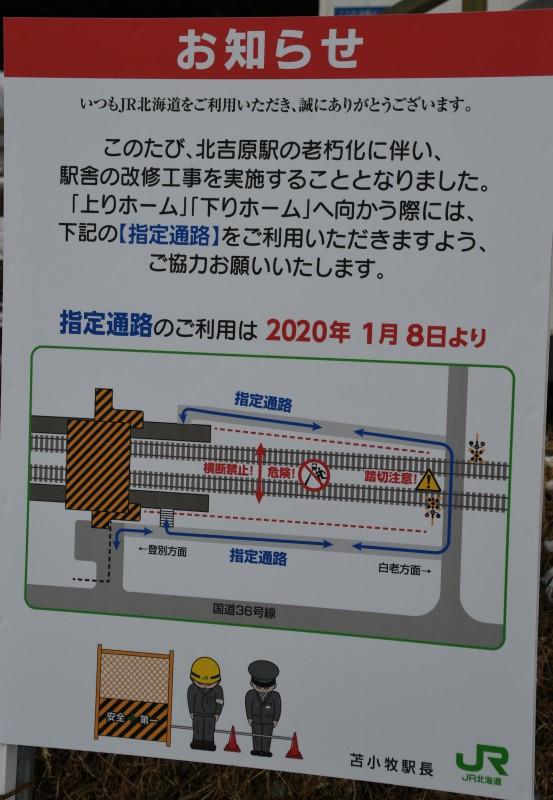 kitayoshiharaDSC_5691-3.jpg
