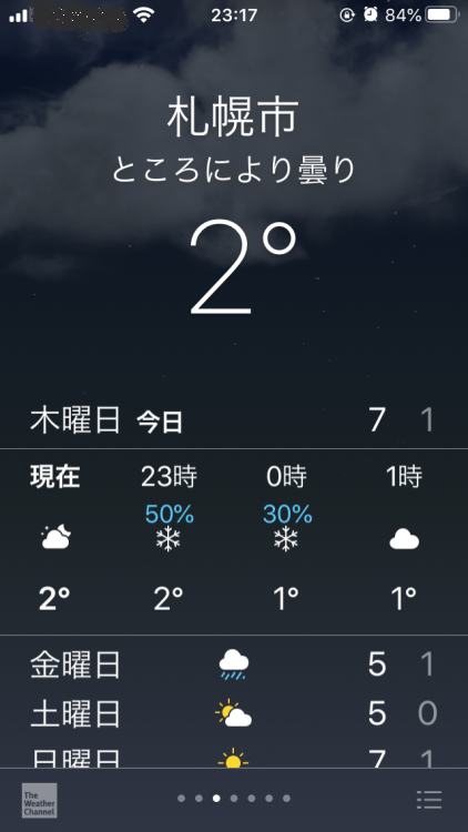 snowIMG_3737-9.png